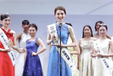 日本代表に金谷鞠杏さん ミス・ワールド最終選考会 画像1