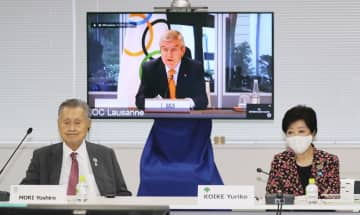 IOC、組織委が東京五輪で会議 「コロナ後の世界に合わせる」 画像1