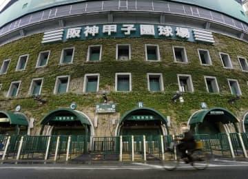 阪神の感染者計7人、試合は開催 新たに糸原、岩貞ら4選手 画像1