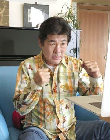 元ボクサー赤井さん「恩返しを」 日本連盟の普及委員就任で 画像1