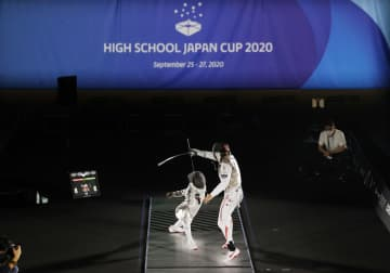 フェンシングで高校総体代替大会 歴代五輪代表ら有志が開催 画像1