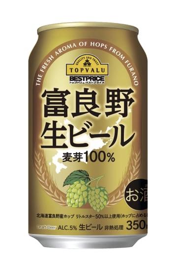 イオン、本格ビール発売へ 酒税法改正で需要増見込む 画像1