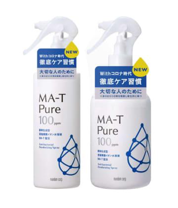 化粧品マンダムが除菌市場に参入 11月に新製品発売 画像1