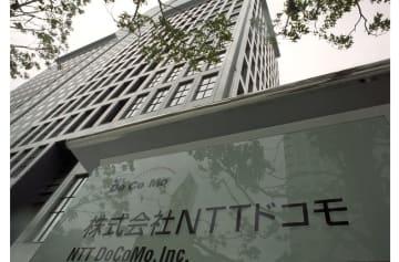 ドコモ完全子会社へ4兆円TOB NTT、5Gや携帯値下げ対応 画像1