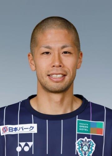 J2福岡、森本貴幸の契約を解除 元日本代表FW 画像1