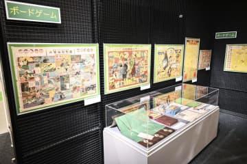野球にまつわるゲーム紹介 東京・野球殿堂博物館 画像1