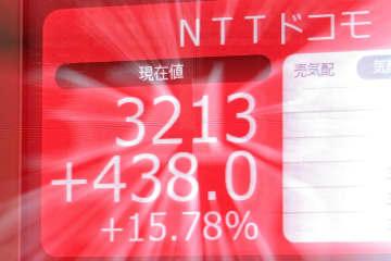 ドコモ株買い殺到15.8%急伸 NTTによる完全子会社化好感 画像1