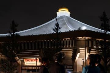 日本武道館をライトアップ 秋の夜空、大屋根照らされ 画像1