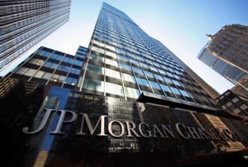 JPモルガンに巨額制裁金 970億円、相場不正取引 画像1