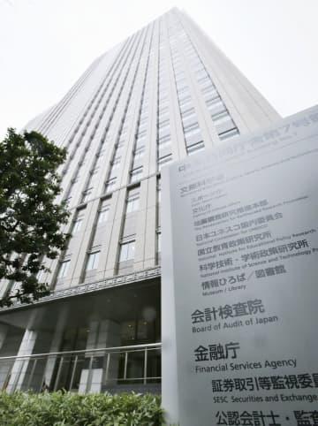 金融庁、銀行規制の見直しに着手 事業再生のため、出資上限緩和へ 画像1