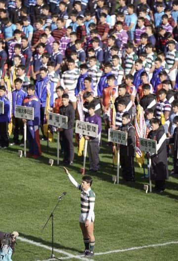 全国高校ラグビー、開会式は中止 12月に開幕、感染拡大防止で 画像1
