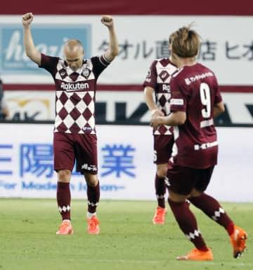 J1、神戸は名古屋破り3連勝 FC東京も勝利 画像1