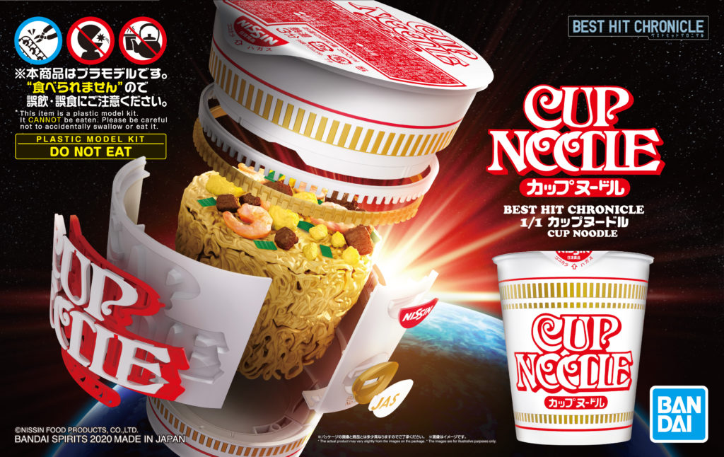200812_02_CupNoodle_PKGのコピー