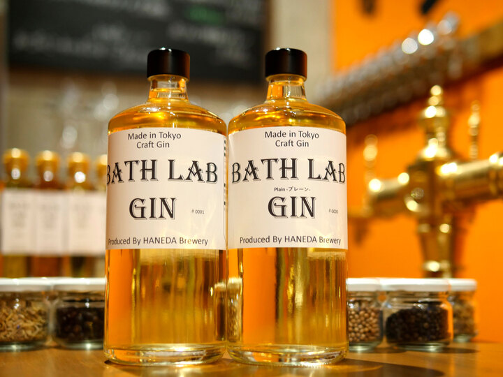 BATH LAB GIN