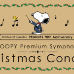 billboard_SNOOPY_1280_600_3