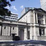 日本経済、本格回復に時間 9月短観改善も、続く低水準 画像1