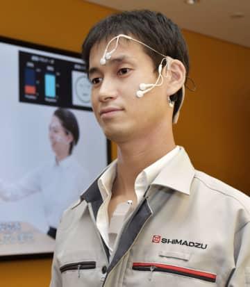 快や不快の感情分析システム開発 島津製作所、共同研究呼び掛け 画像1