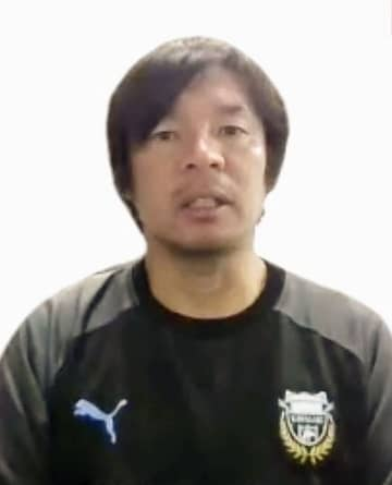 鬼木監督「決勝のつもり」 川崎、2位C大阪と直接対決 画像1