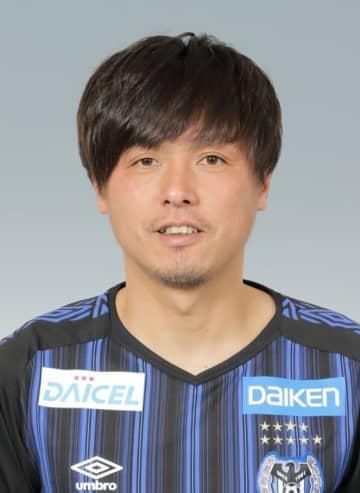 G大阪・遠藤が期限付きで磐田へ 今季終了まで移籍 画像1