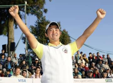 世界一アマ金谷拓実がプロ転向 15日から日本OPゴルフ 画像1