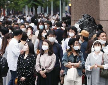 Goto都民、各地で観光 初の日曜、「経済も大事」 画像1