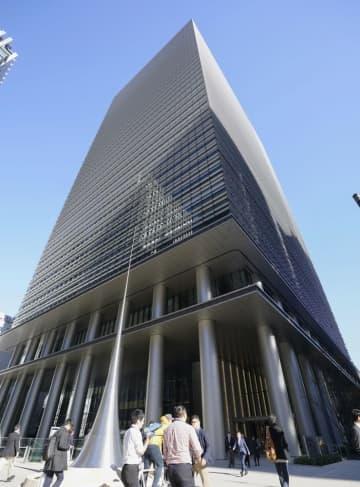 日本郵政、保険営業を再開 信頼回復へ1年3カ月ぶり 画像1