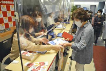 GoTo食事券始まる 新潟で販売、25%上乗せ 画像1