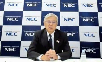 NEC、スイス企業買収 2380億円、金融強化 画像1