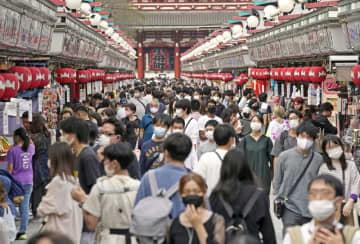 GoTo利用、延べ1689万人 旅行割引支援額は735億円 画像1