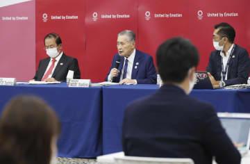 五輪経費削減300億円 簡素化、IOCに報告 画像1