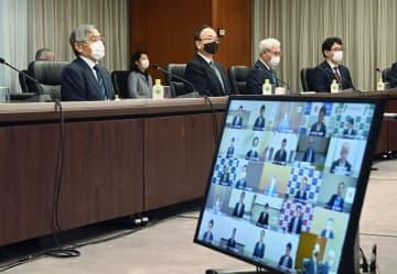 景気「持ち直しつつある」 日銀総裁、支店長会議で認識表明 画像1