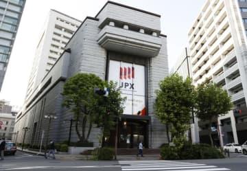 東証、一時7カ月半ぶり高値 米企業支援に期待先行 画像1