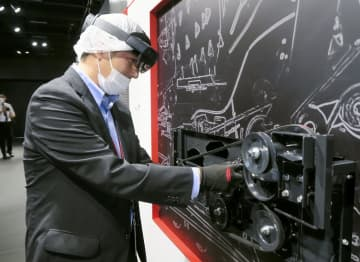 ヤンマー、農機遠隔監視の新拠点 兵庫・尼崎市、技術展示も 画像1