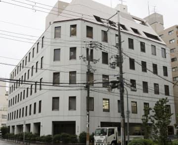 大阪堂島商取を総合取引所に 協議会提言、コメ以外を充実 画像1