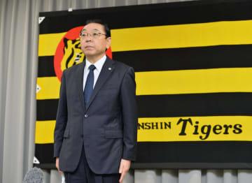阪神の揚塩球団社長が辞任へ コロナ感染相次ぎ引責 画像1