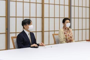 両陛下、日銀総裁から進講 コロナ禍、経済困難を心配 画像1