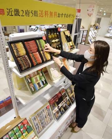 お歳暮商戦、大阪で本格化 近鉄百貨店本店、受け付け始める 画像1