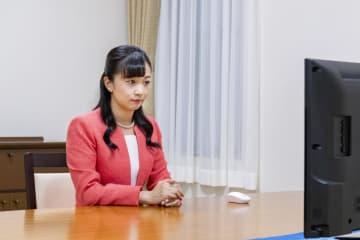 佳子さま、式典をオンライン視聴 ガールスカウト記念行事 画像1
