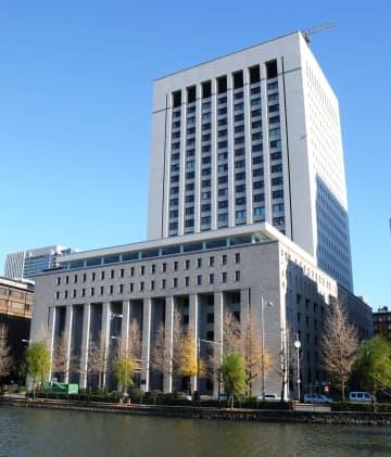 金融庁、19億円詐取で報告命令 第一生命に、不正の手口や背景 画像1