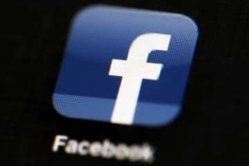 FB、ホロコースト否定を禁止 ヘイトスピーチ対策の一環 画像1