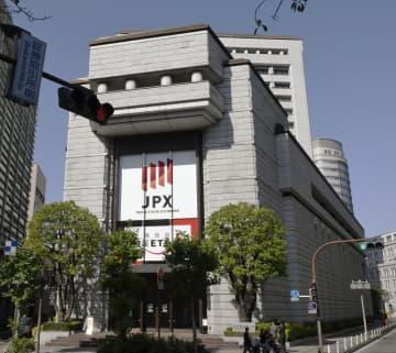 東証、午前終値2万3525円 小幅続落、円高が重荷 画像1