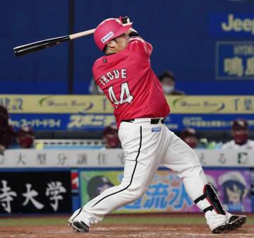 ロ4―3楽(13日) 井上がサヨナラ二塁打 画像1