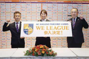 日テレやJ1広島11クラブ参入 来秋開幕サッカー女子プロリーグ 画像1