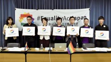 LGBT平等法の制定へ署名開始 「東京五輪レガシーに法律を」 画像1