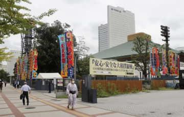 大相撲11月場所、観客上限増へ 19日の臨時理事会で方式を決定 画像1