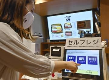 くら寿司、大阪にも完全セルフ店 無人レジ導入、東京に続き2店目 画像1