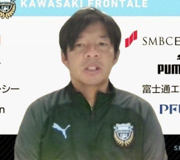 J1の川崎、新記録の11連勝へ 鬼木監督「勝ちへの思い前面に」 画像1