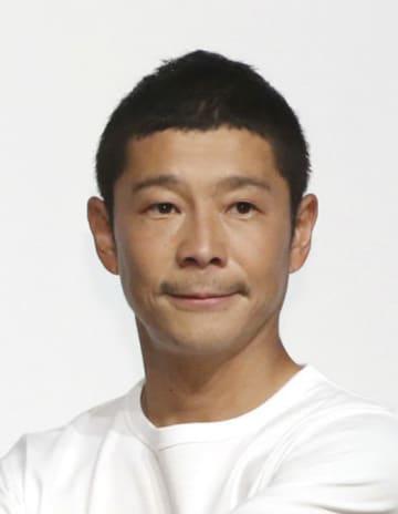 前沢友作氏が電子決済事業 「第2の創業」に挑戦 画像1