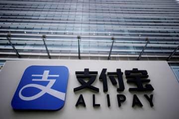 中国決済アリペイの上場を承認 香港と上海、3兆円調達か 画像1