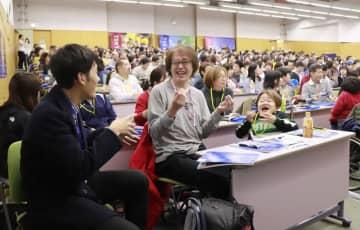 ボランティアの8割、コロナ心配 東京五輪、都のアンケート 画像1